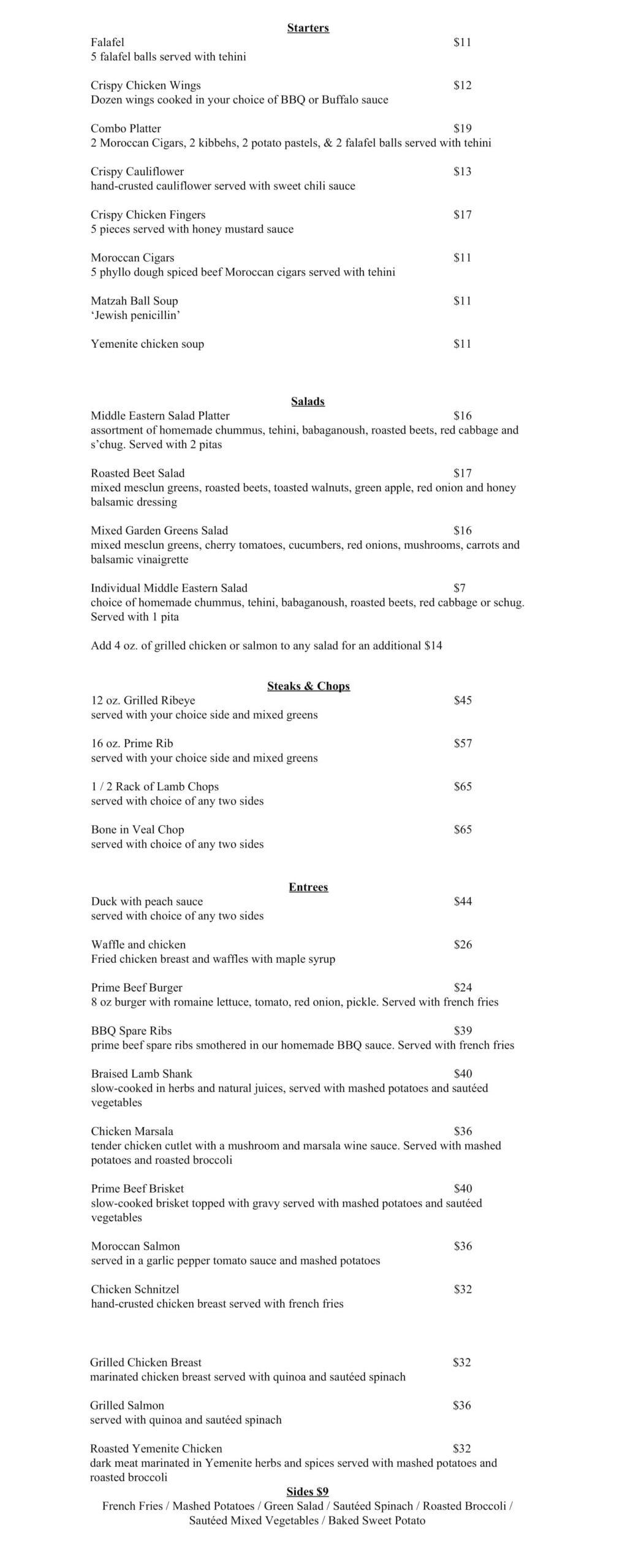 Talias-covid-19-menu